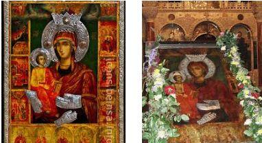 света богородица троеручица троянска