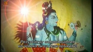 Цар Шаул не се церемонил и нападнал врага си с летящата чиния, дарена му от извънземните