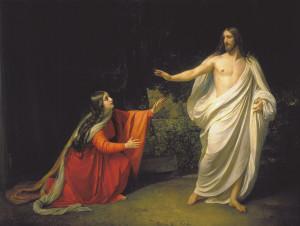 Мария Магдалина била жена на Христос