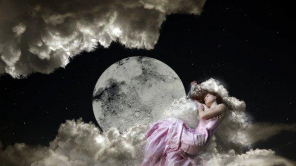 Кога се сбъдват сънищата – Луната ще ви каже!