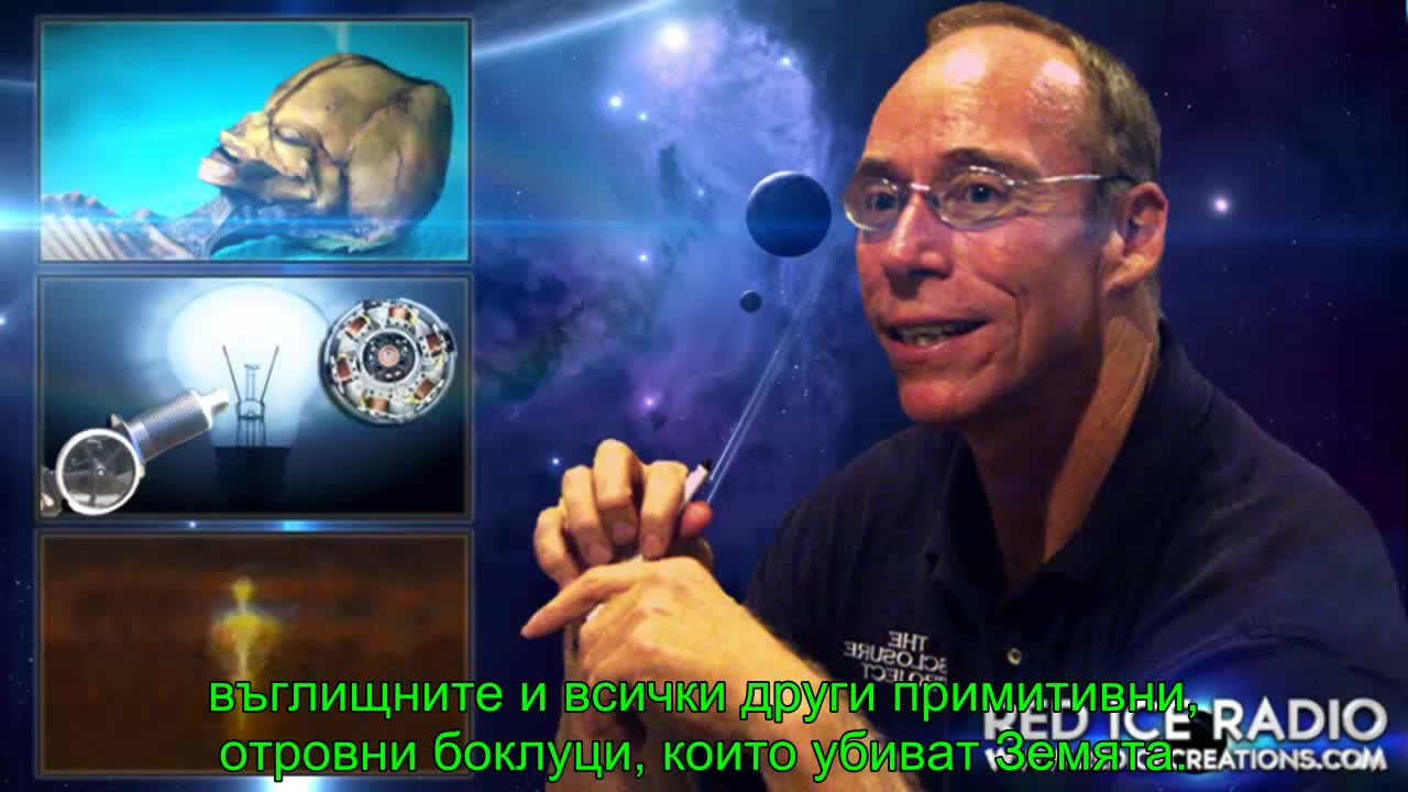 Д-р Стивън Гриър: С извънземните се е срещал Айзенхауер