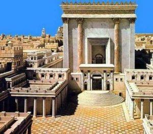 Храмът на Соломон в Ерусалим, преди разрушението му през 66 г. сл. Хр.