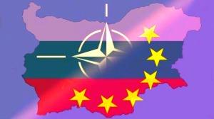 Проведената за България интеграция в ЕС, засега дава лоши икономически резултати