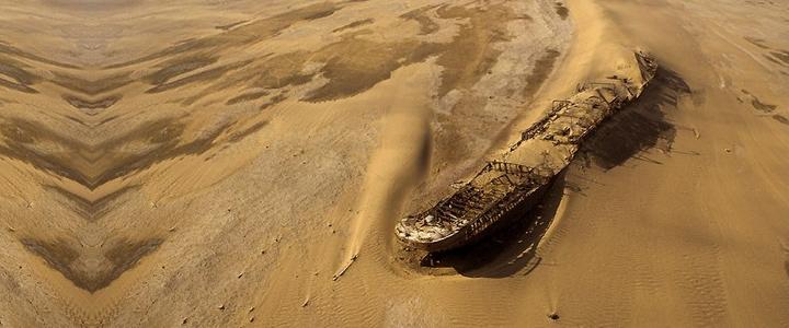 Остров на извънземните погубва кораби