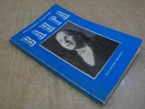 Книгата за Ванга излезе през 1989 г.