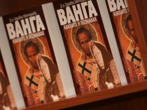 Книгата на д-р Методиева за Ванга