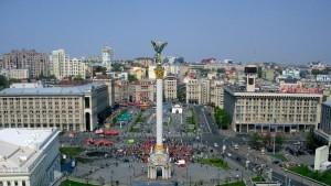 Неудобната истина за Украйна и Русия