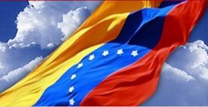В Каракас, Венецуела, страните членки на АЛБА отхвърлиха Изпълнителна заповед на САЩ