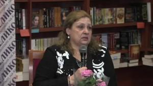 Д-р Методиева на представянето на книгата си