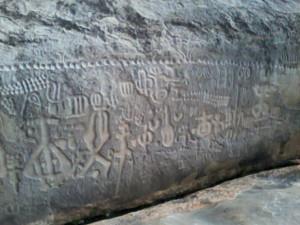 Откриха интересна археологическа находка в Бразилия, наречен камъкът Инга