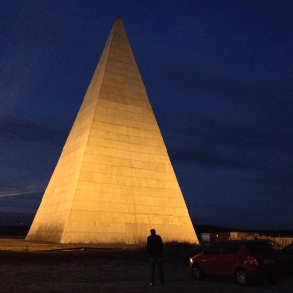 Пирамидите на Голод в Русия