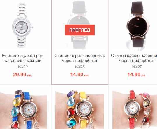 Делнично: Съвети за избор на евтин дамски часовник
