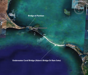 Уникални снимки на НАСА! Заснет е мистериозен мост (СНИМКИ)