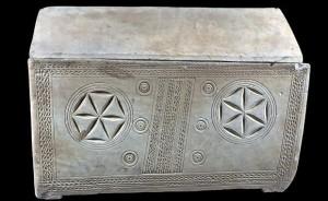 grobnicanaisuse1434
