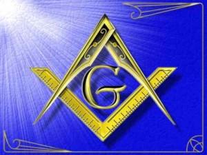 Цели на масоните за света