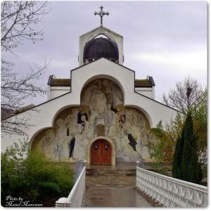 Църковния храм Света Петка Българска в Рупите