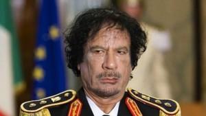 Пророчеството на Полковник Кадафи