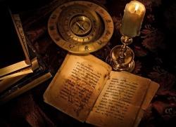 В миналото трепетник е била наричана книга с тайнствени ритуали и магии