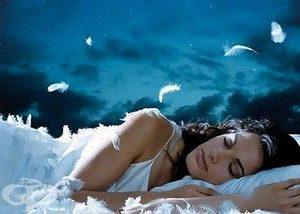 Тайнствените ангелски числа могат да се появят в съня Ви
