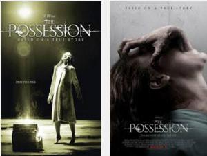 най-страшни филми на ужасите the possession