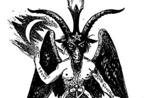 Демонът Бафомет с отличителна звезда на челото, символ на Сириус.