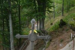 кръстова гора екскурзии