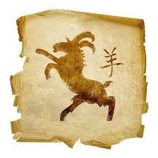 китайски хороскоп зодия коза 2016
