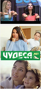 майчина хипноза