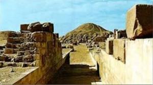 Пирамидата на Унас