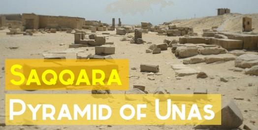 Текстовете от пирамидата на фараон Унас и други, разкриват философията на древните египтяни