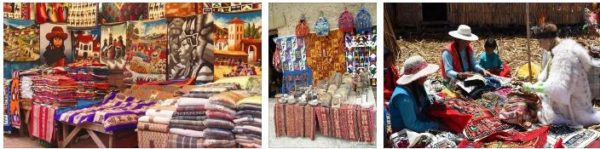перуански пазар