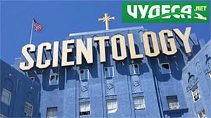църква на сциентологията, сциентоложка църква