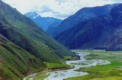 Перу забележителности