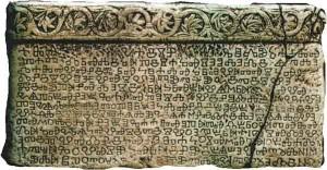 кирилица латиница глаголица кирил и методий - 04