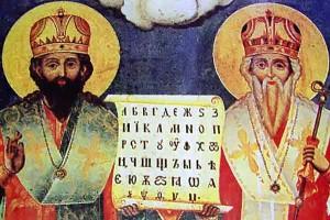 кирилица латиница глаголица кирил и методий - 07