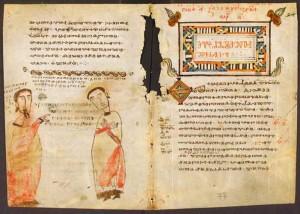 кирилица латиница глаголица кирил и методий - 09