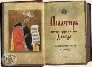 кирилица латиница глаголица кирил и методий - 11