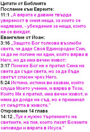 Citati-2.1