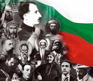 пенчо славейков 13 безсмъртни българи
