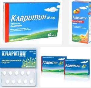 студова алергия лекарства кларитин