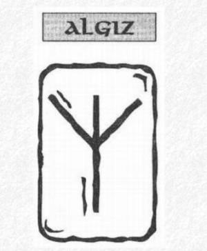 Значение на отделните руни - Algiz