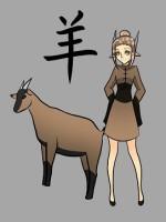 Китайски зодии, коза