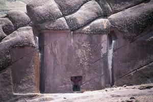 Перуанската мистериозна врата в близък план.