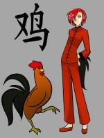 Китайски зодии, петел
