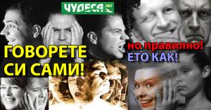 невроза психоза психотерапия страхова невроза халюцинации шизофрения