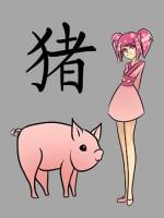Китайски зодии, глиган, свиня
