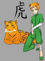 Китайски зодии, тигър