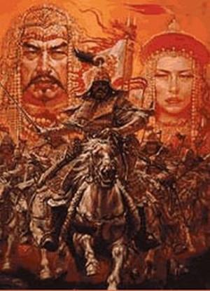 Чингис и Борте