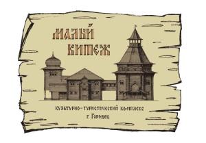 исторически град в Русия Китеж руската Атлантида - 01