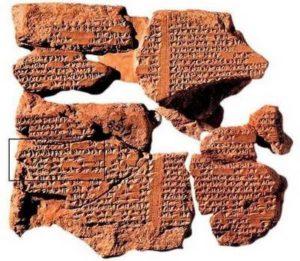 Открит е един нов фрагмент от легендарния Епос за Гилгамеш.